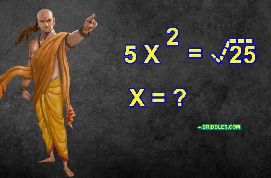 Answer Fast Maths Equation Brain Teaser